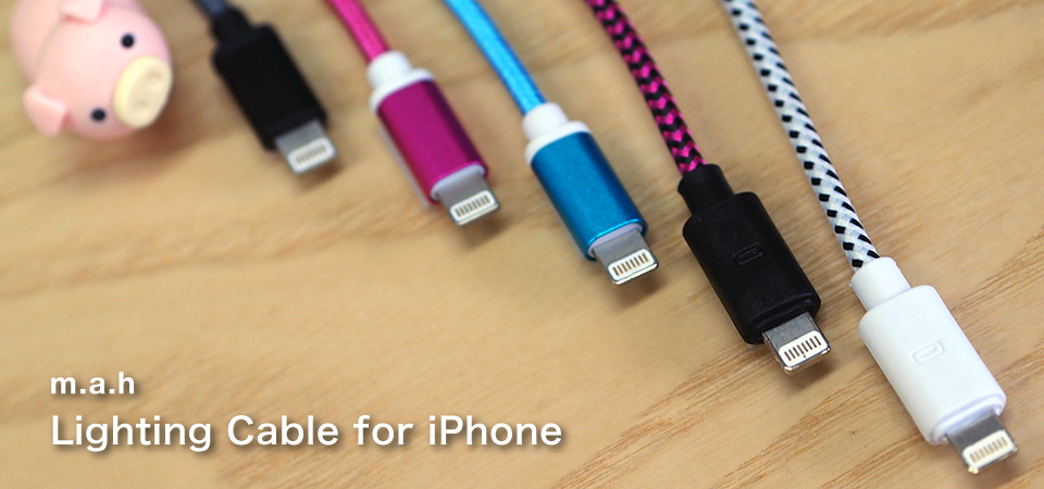 Lighting Cable for iPhone
